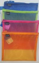 Bantex Plain Mesh Pencil Bag A5 Orange