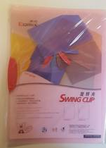 Swing Clip Files, Transparent Colours, Pink