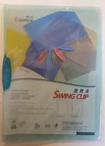 Swing Clip Files, Transparent Colours, Green