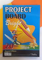 A4 Pad with 160gsm board, Brights , 20sheets