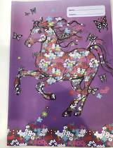 Spencil Slip on Book Covers, A4, Floral Horse