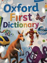 Oxford First Dictionary, new edition
